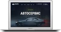 RemarkPro — круглосуточный автосервис в ЮВАО