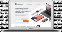 Devicer - интернет магазин техники