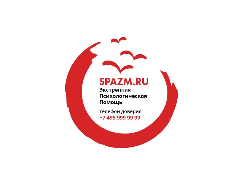 Логотип для сайта психологического телефона доверия фото f_74757b6d1234df51.jpg