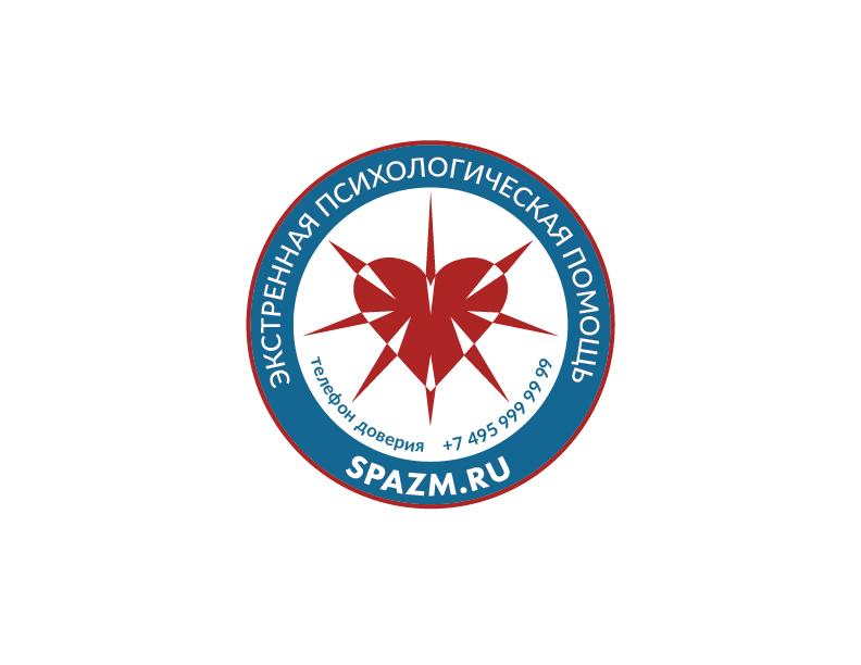 Логотип для сайта психологического телефона доверия фото f_81157b6d11060e9f.jpg
