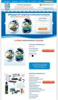 Дизайн лендинга (продажа аквариумов) 10 экранов