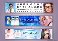 Шапка сайта (офтальмологический портал)