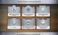 Дизайн лендинга мини-тиры (11 экранов)