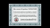 Сертификат для лэндинга