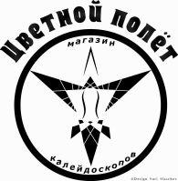 Логотип «Цветной полёт»