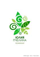 Логотип психолога версия 2