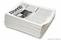 Газета «Вечер»