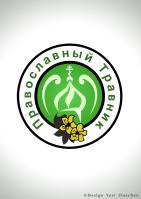 """Логотип """"Православный травник"""""""