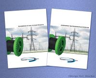Буклет-презентация, каталог, русская и английская версии (вёрстка)