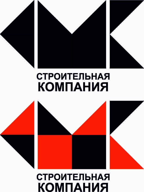 Разработка логотипа компании фото f_2565dc6bb0e64508.jpg
