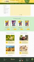 Интернет-магазин кормов и добавок (адаптивная верстка + интеграция на Opencart)