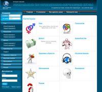 Интернет-магазин информационных продуктов