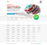 Сайт шпоргалок (приложения для Android/iOS)