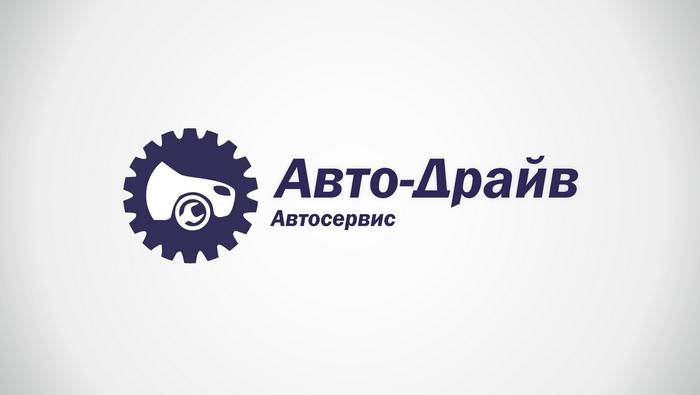 Разработать логотип автосервиса фото f_788513f9e3a3964f.jpg