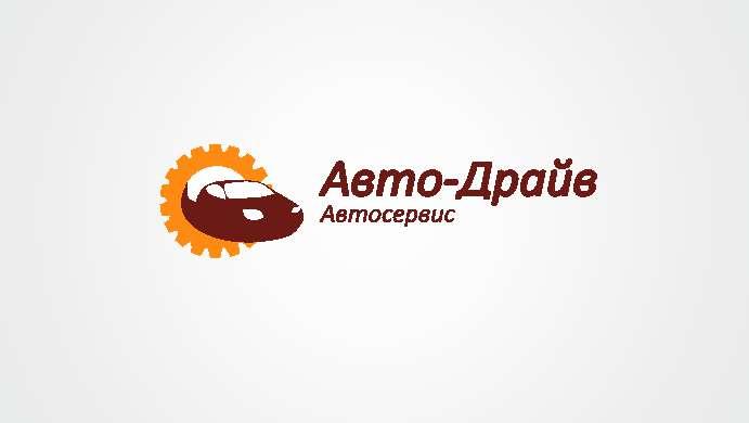 Разработать логотип автосервиса фото f_945513f9d68bcde9.jpg