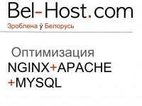Оптимизация Mysql, MariaDB