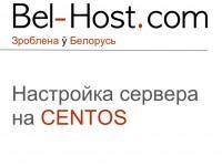 Настройка сервера на Centos