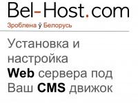 Настройка сервера под Вашу CMS систему