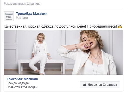 Украинский производитель одежды из трикотажа