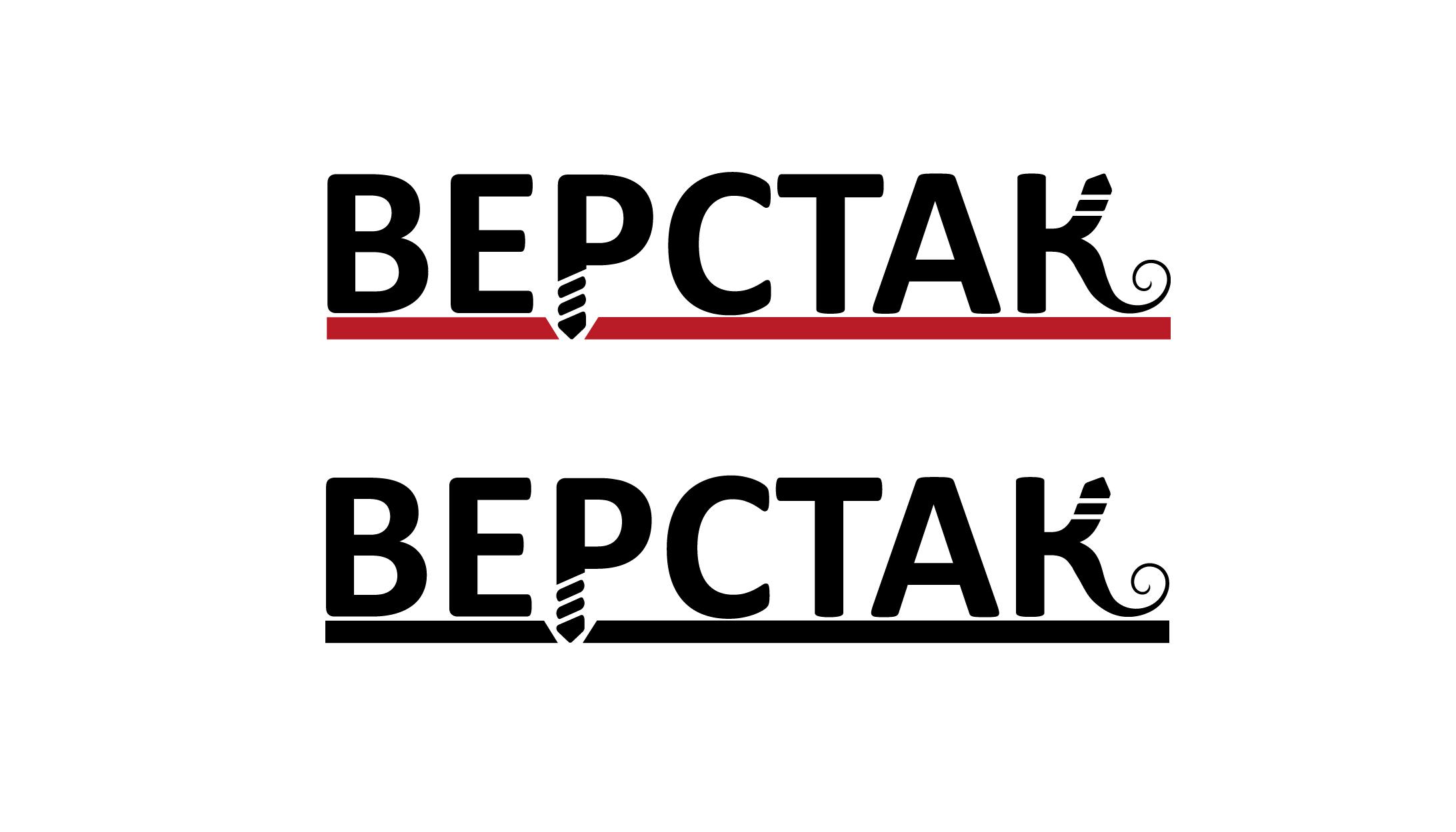 Логотип магазина бензо, электро, ручного инструмента фото f_1385a109925ab63d.jpg