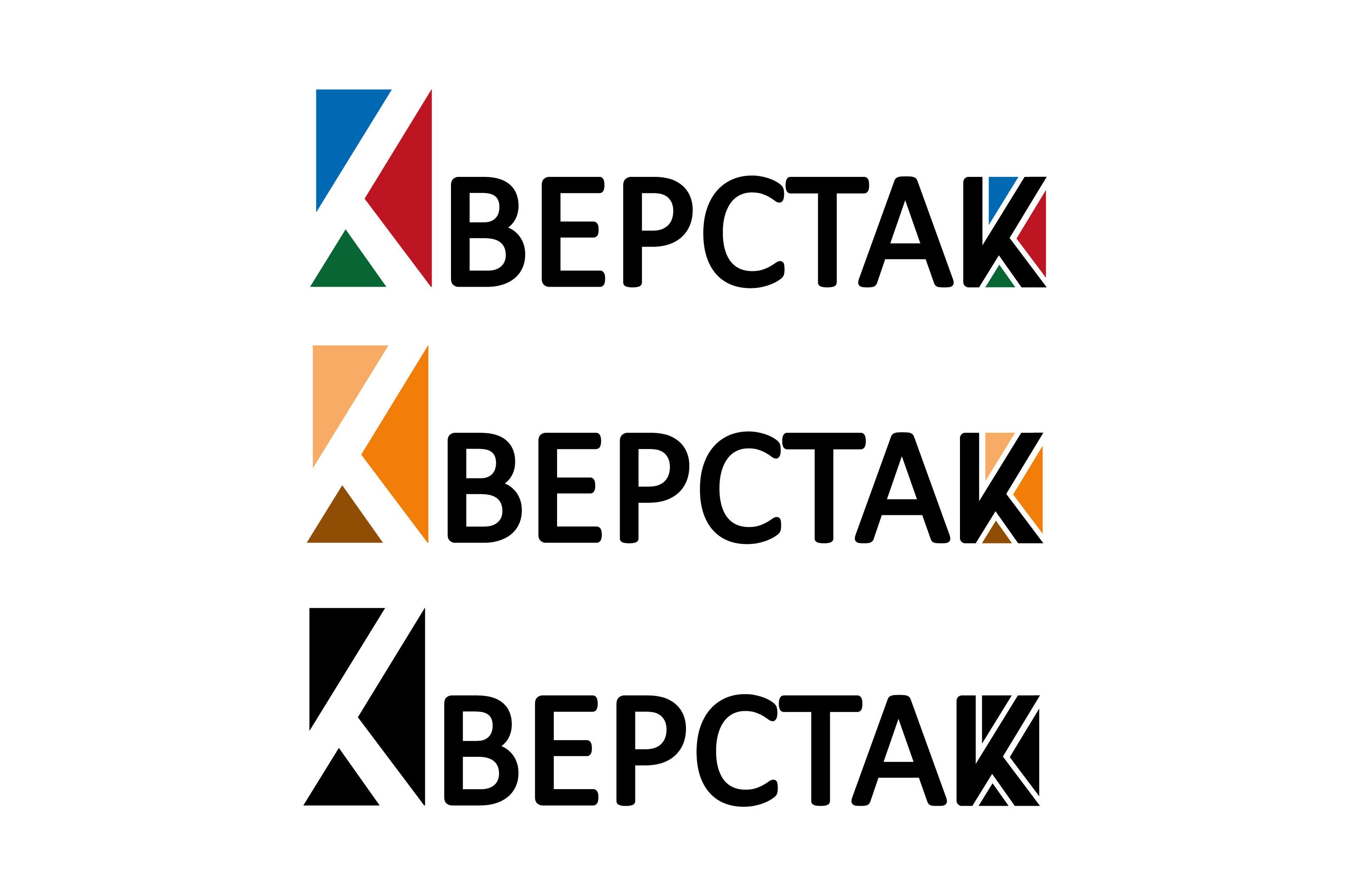 Логотип магазина бензо, электро, ручного инструмента фото f_1895a170c43ba928.jpg