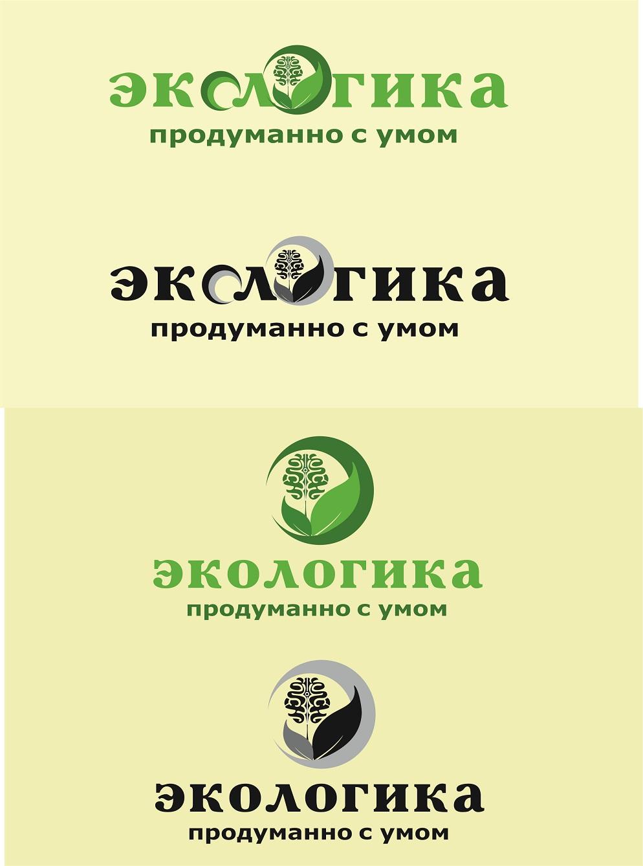 Логотип ЭКОЛОГИКА фото f_272594243aa6a2e5.jpg