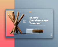 ui/ux design для сайта по продаже карандашей