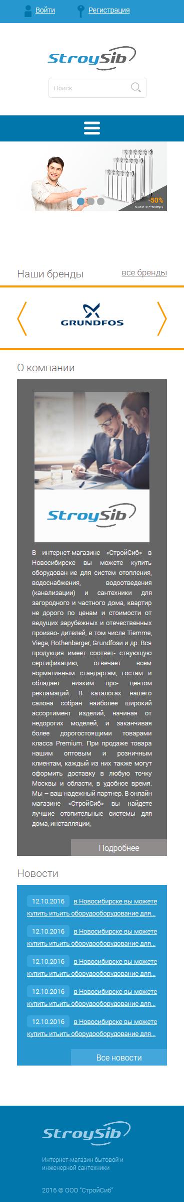 Stroy Sib