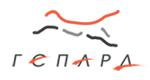 Гепард - марка компьютеров