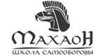 Махаон - школа самообороны