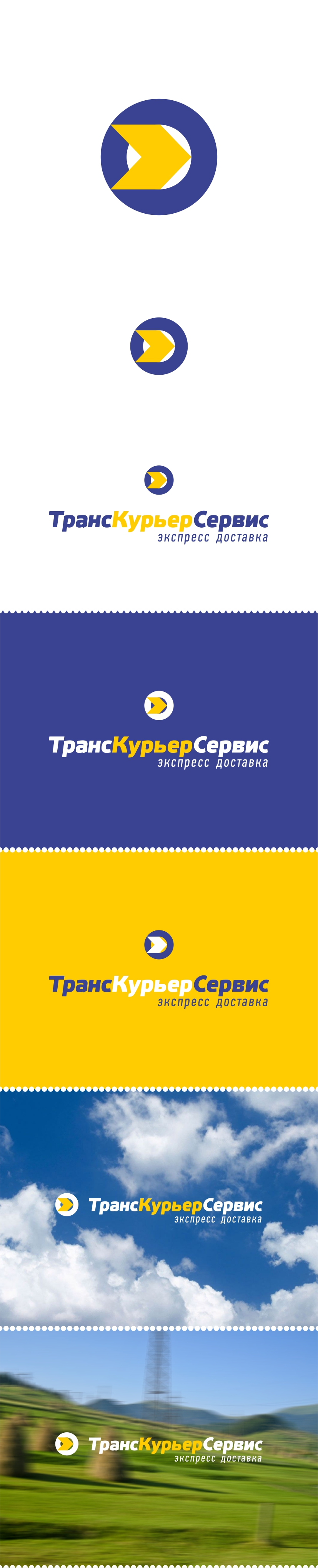 Разработка логотипа и фирменного стиля фото f_09750b52e2a5c9a6.jpg