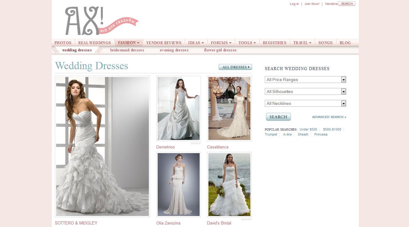 Придумать название ИМ свадебных платьев и атрибутике фото f_952519fba3d40082.jpg