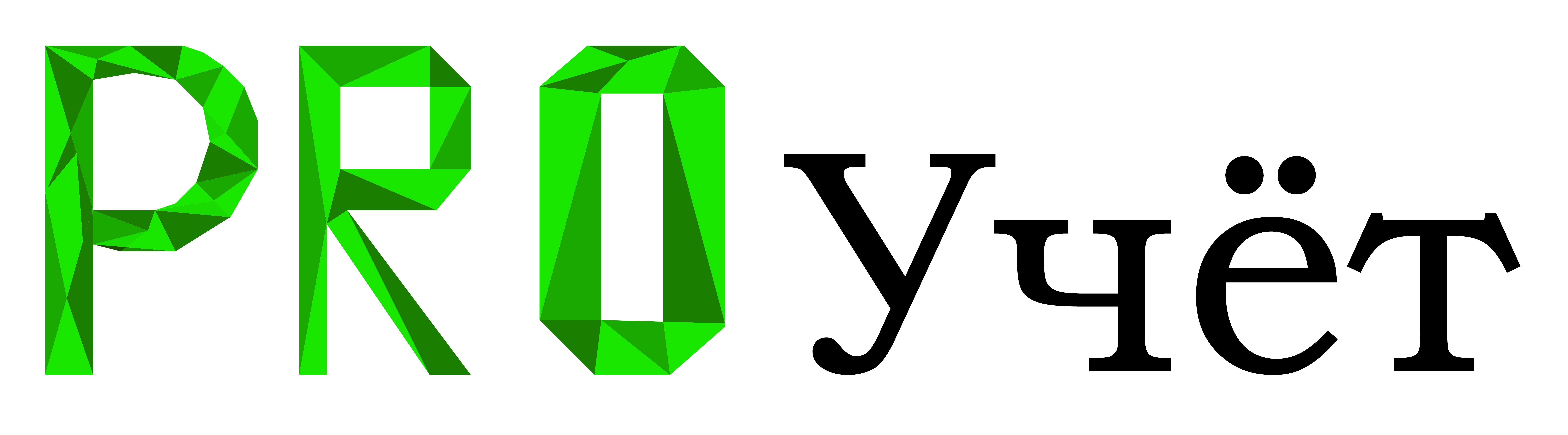 Разработка логотипа с фирменным знаком для Бухгалтерской ком фото f_1615f92f9bbb23d7.png
