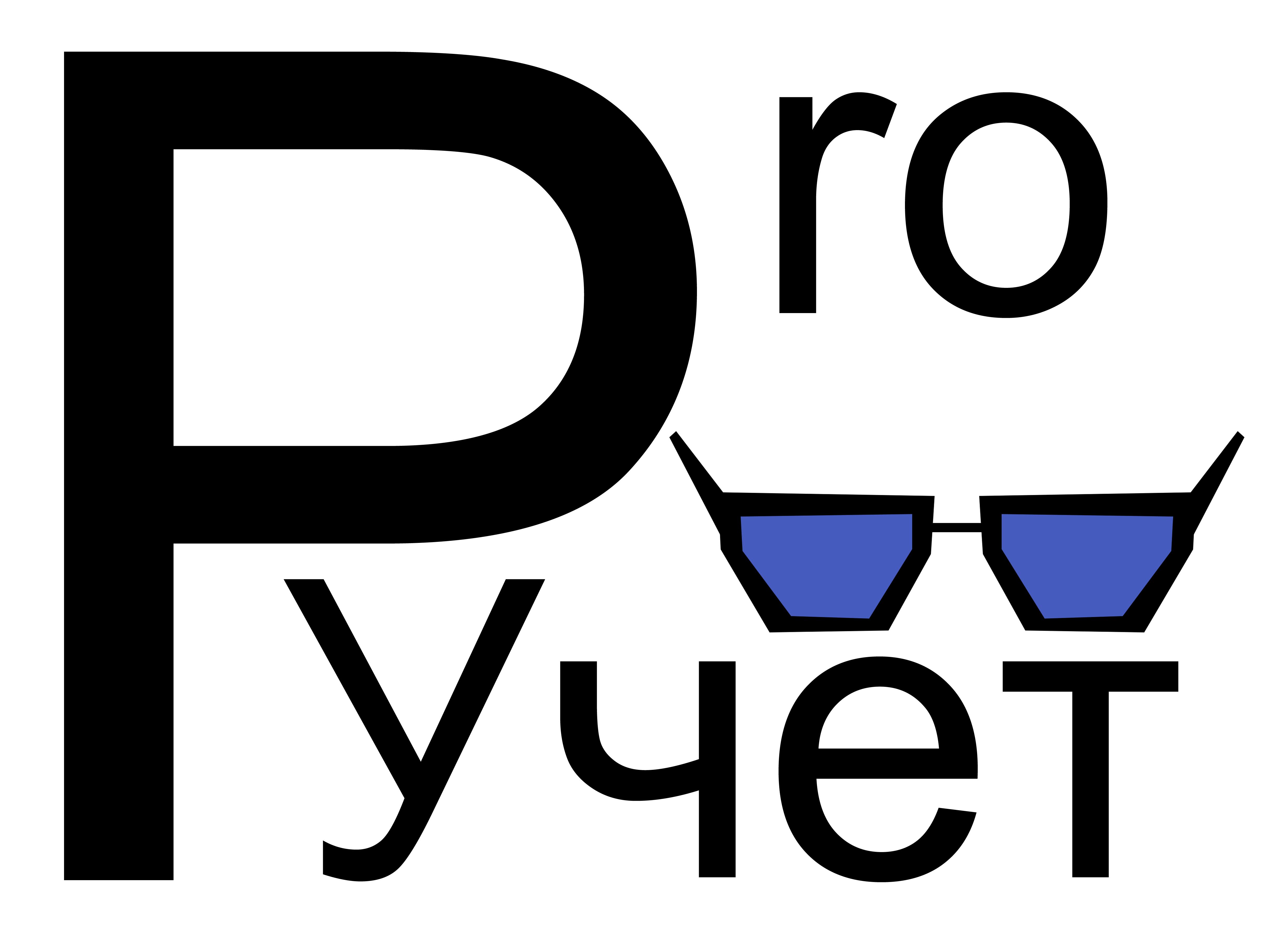 Разработка логотипа с фирменным знаком для Бухгалтерской ком фото f_4475f92f9c109d74.png
