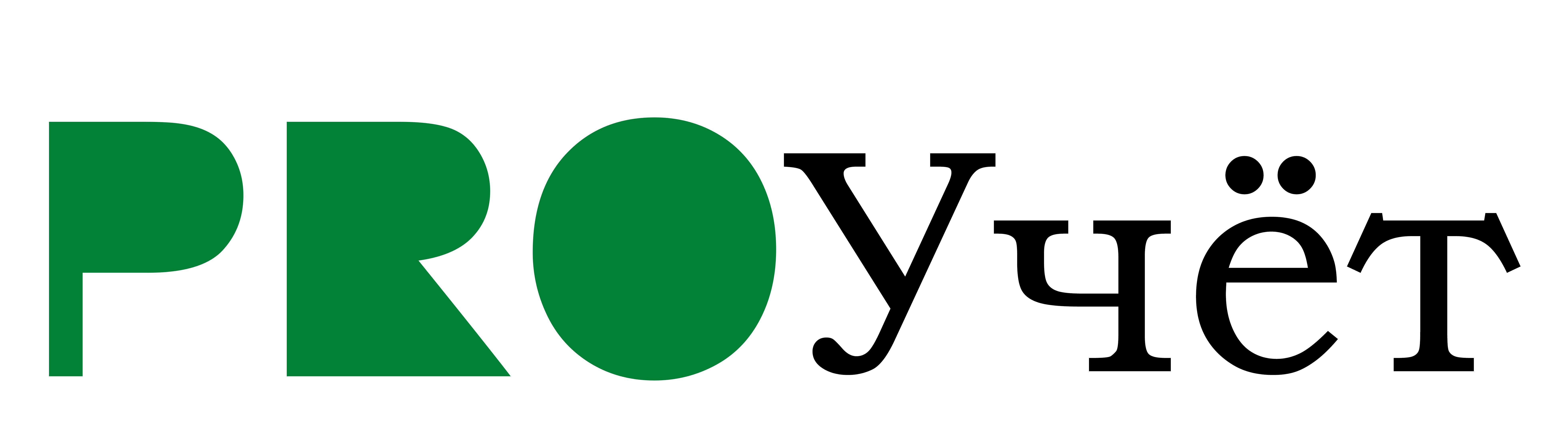 Разработка логотипа с фирменным знаком для Бухгалтерской ком фото f_8185f92f9be3a081.png