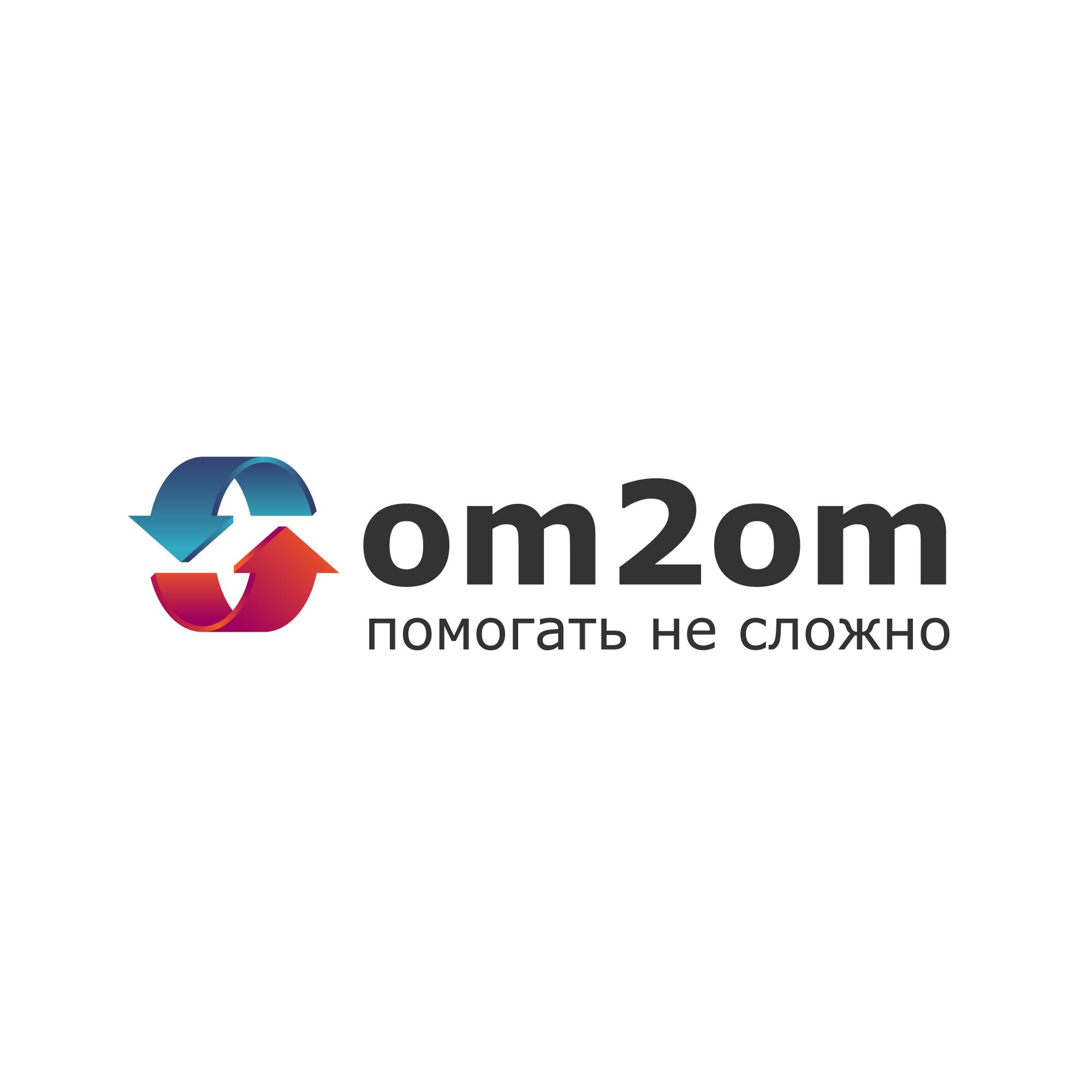Разработка логотипа для краудфандинговой платформы om2om.md фото f_4595f5bfa3553aaf.jpg
