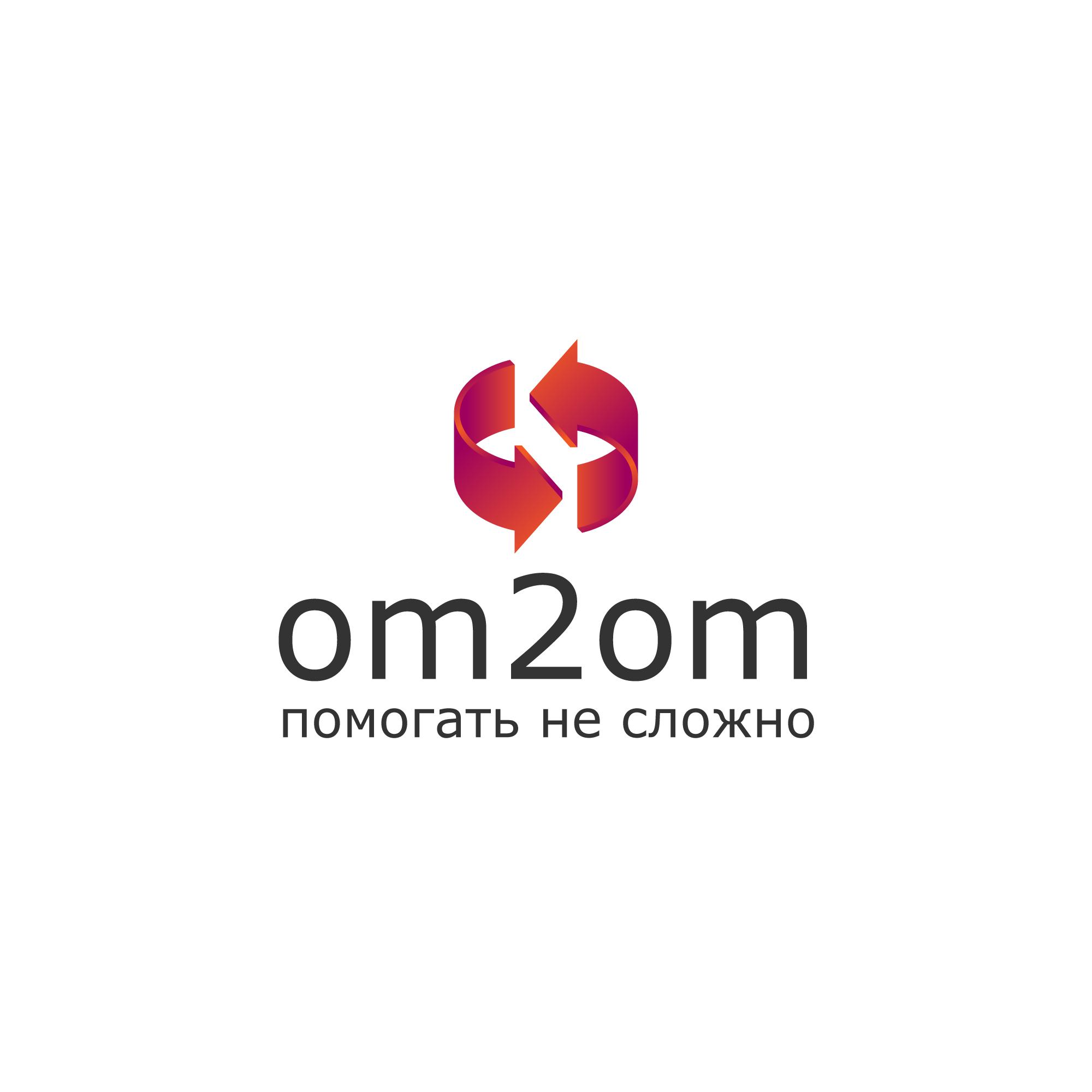 Разработка логотипа для краудфандинговой платформы om2om.md фото f_7225f5bfa414866c.jpg