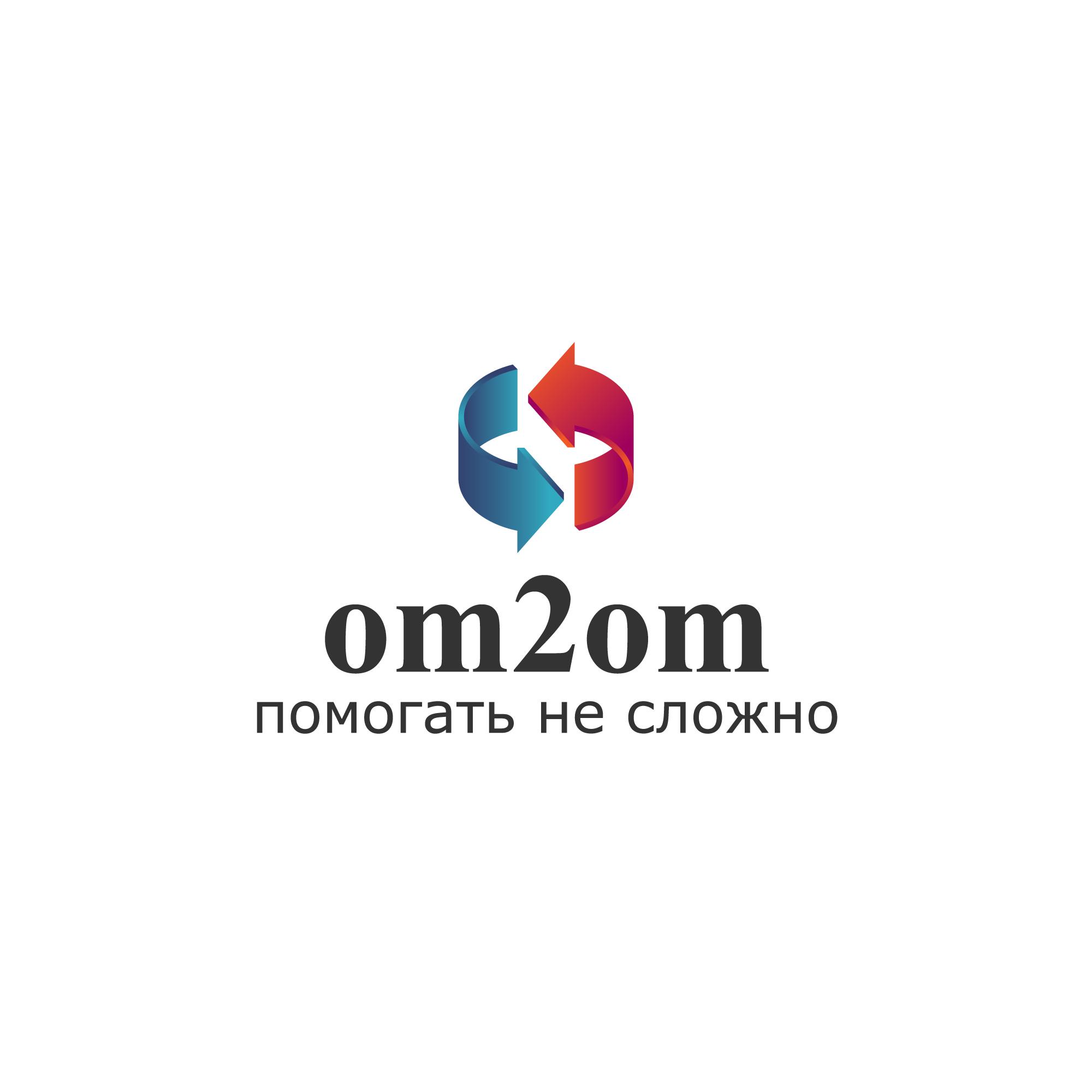 Разработка логотипа для краудфандинговой платформы om2om.md фото f_9145f5bfa3aad8af.jpg