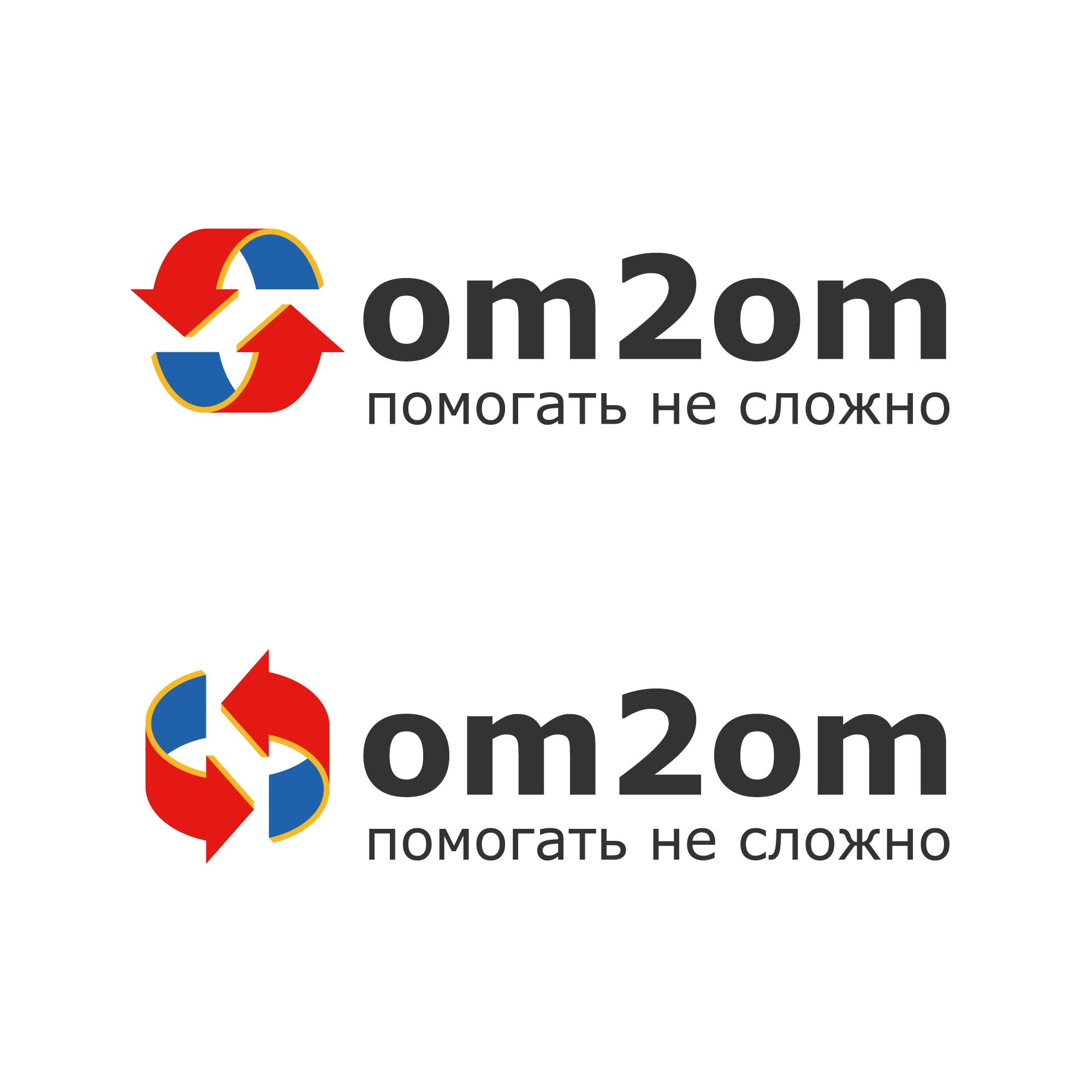 Разработка логотипа для краудфандинговой платформы om2om.md фото f_9385f5bfa5106d96.jpg