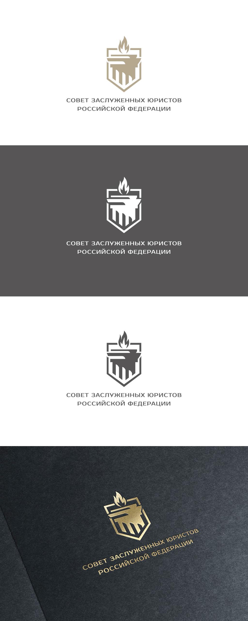 Разработка логотипа Совета (Клуба) заслуженных юристов Российской Федерации фото f_0275e4d8c0cb9d00.jpg