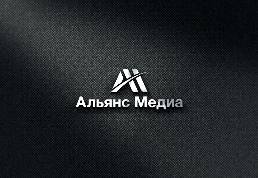 Создать логотип для компании фото f_0475aba85e40db32.jpg