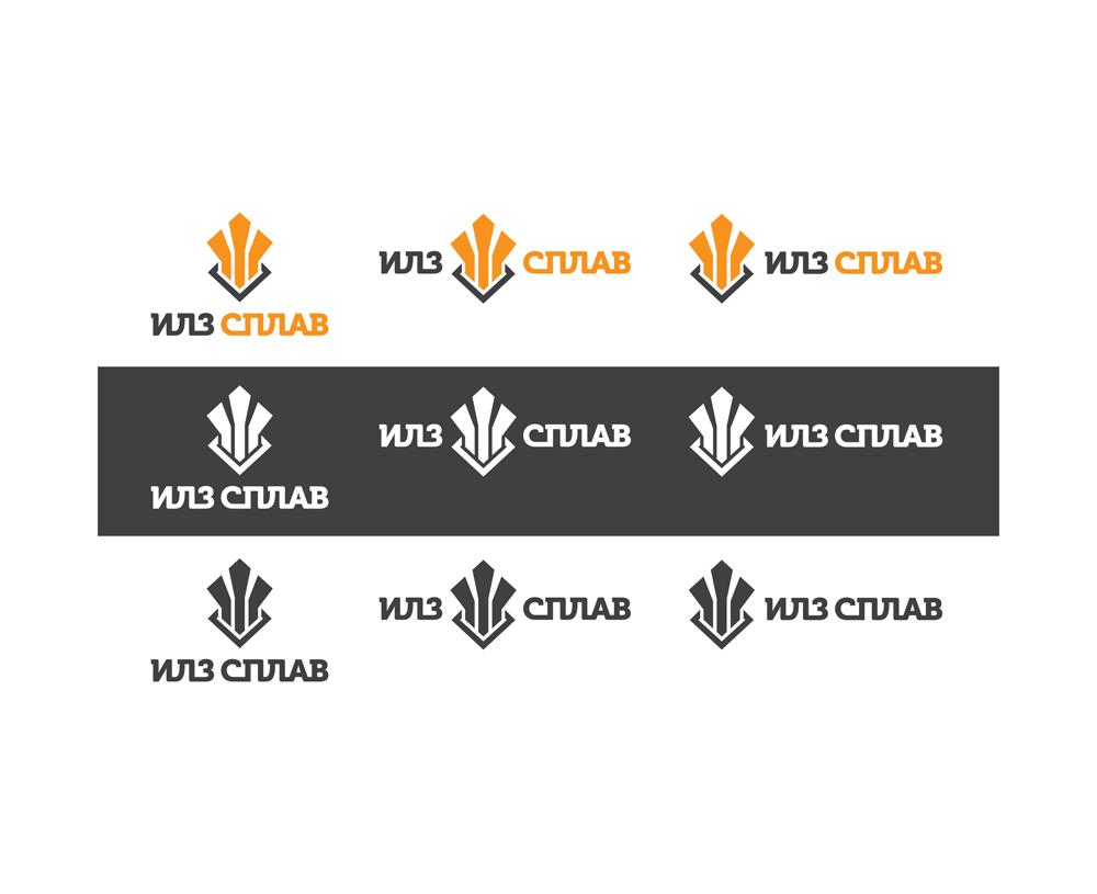 Разработать логотип для литейного завода фото f_0475b12cd51a971f.jpg