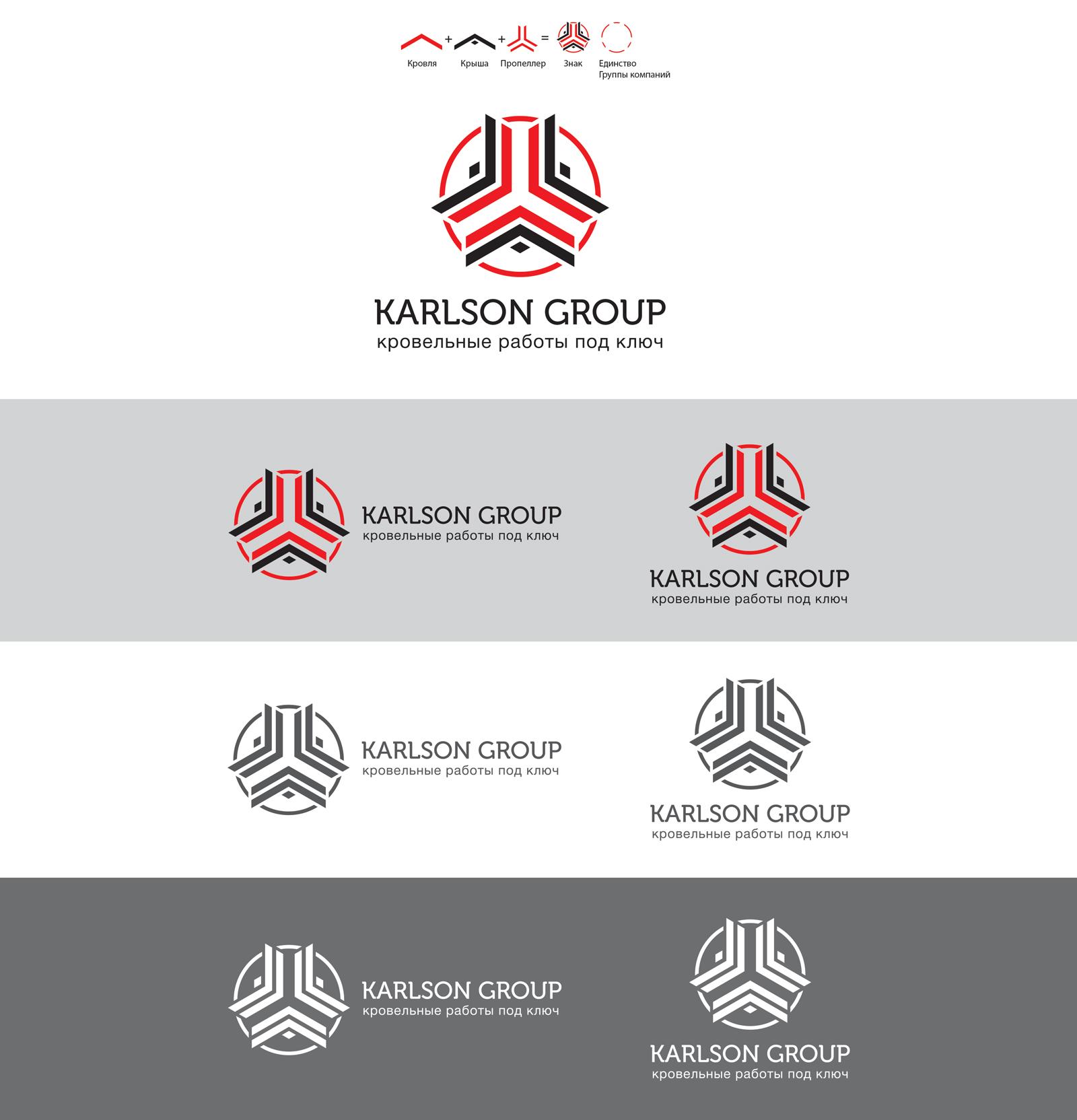 Придумать классный логотип фото f_04859907c9e4f647.jpg