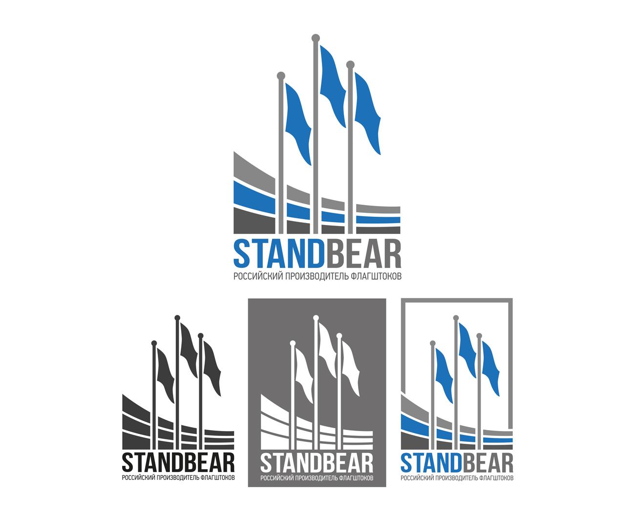Разработка названия бренда + логотип фото f_051592ef9f64b6d7.jpg