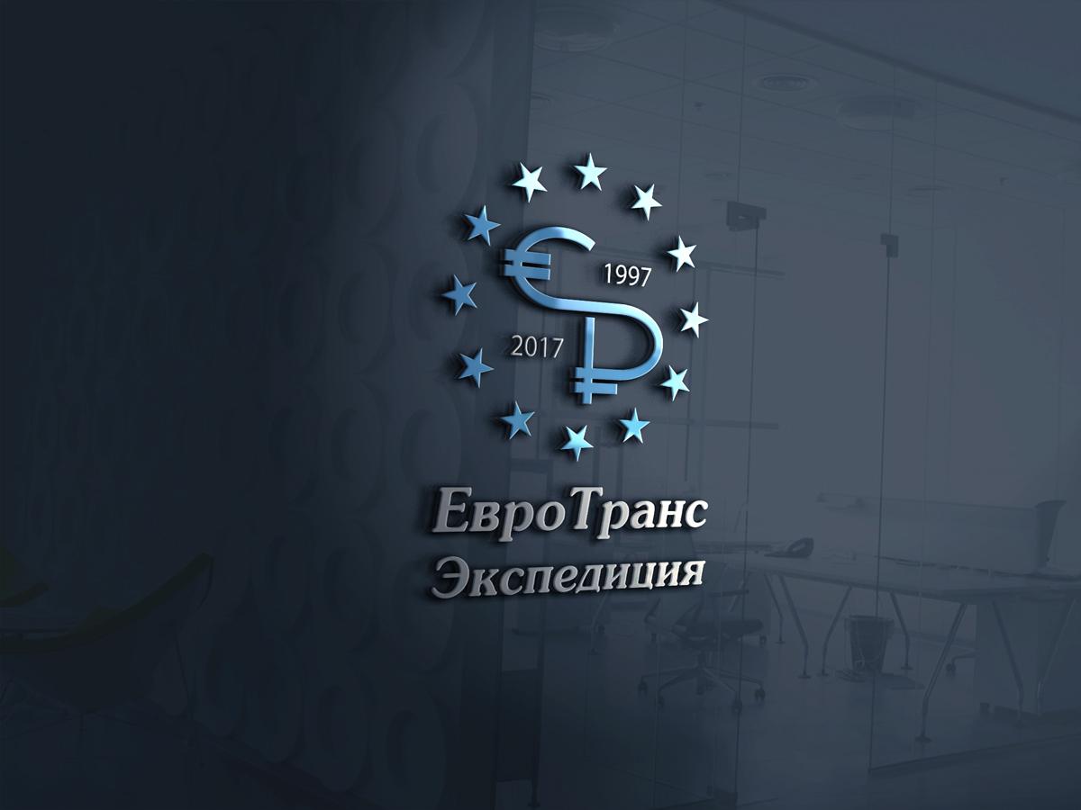 Предложите эволюцию логотипа экспедиторской компании  фото f_08558fe3f57ce7aa.jpg