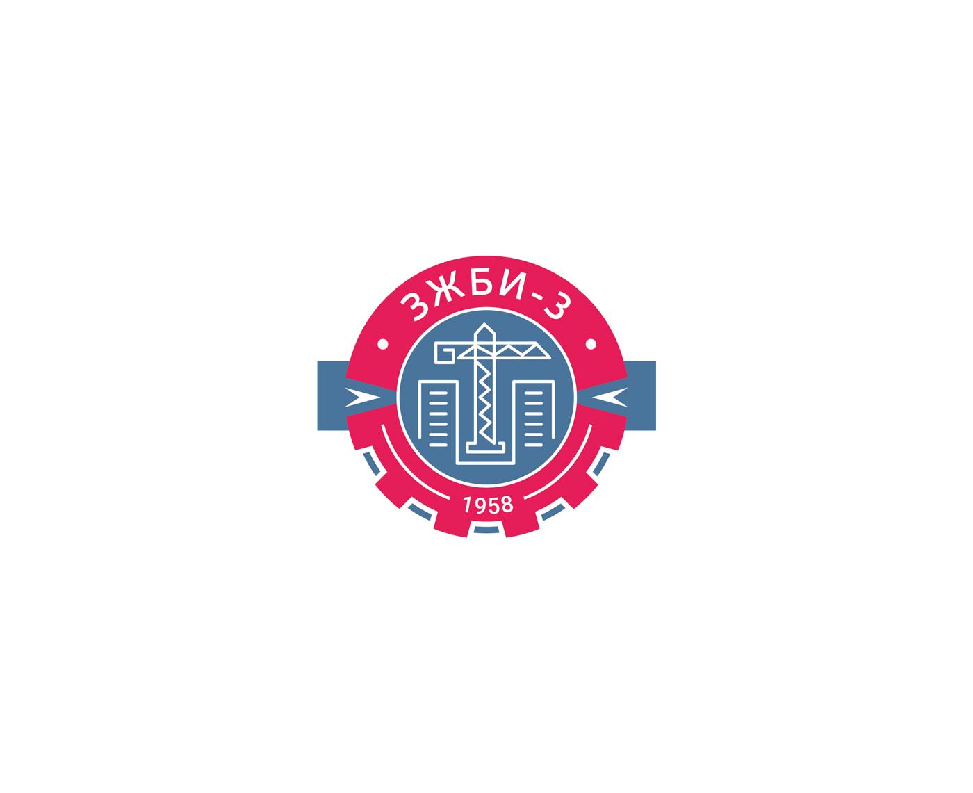 Разработка логотипа и фирменный стиль фото f_097596fa259b32d4.jpg