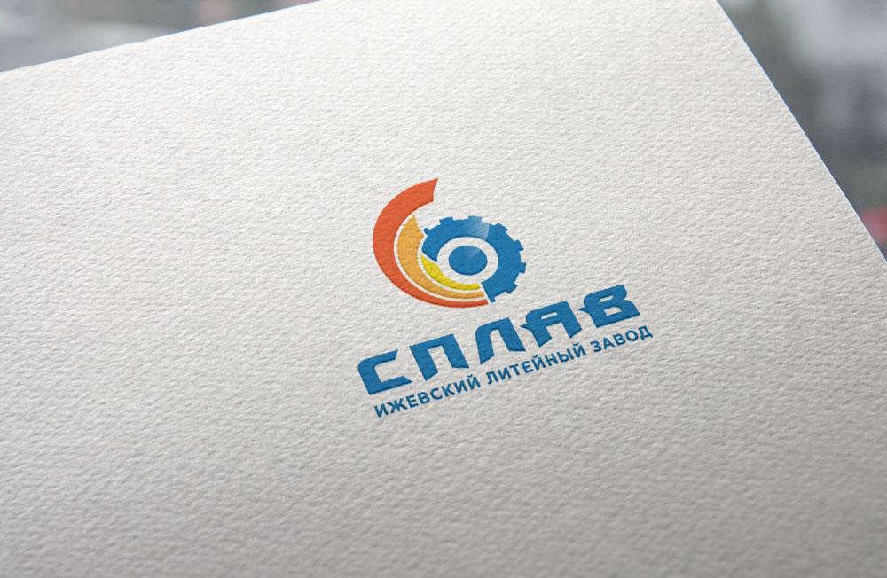 Разработать логотип для литейного завода фото f_1385b12cc977eff5.jpg