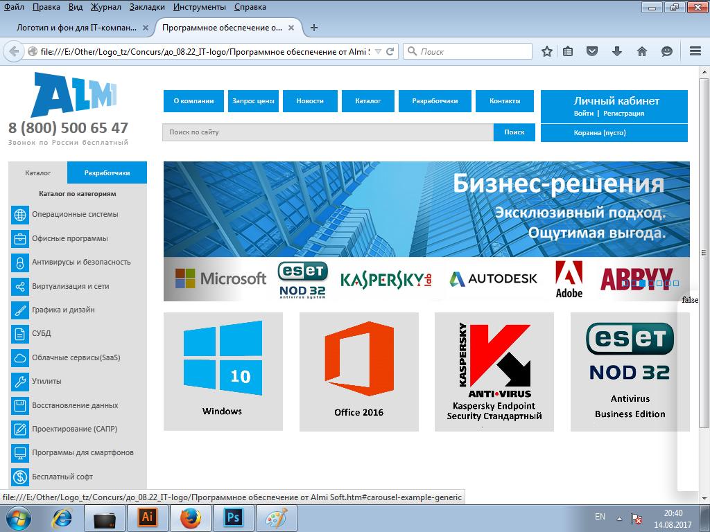 Разработка логотипа и фона фото f_1665991e5afced27.jpg