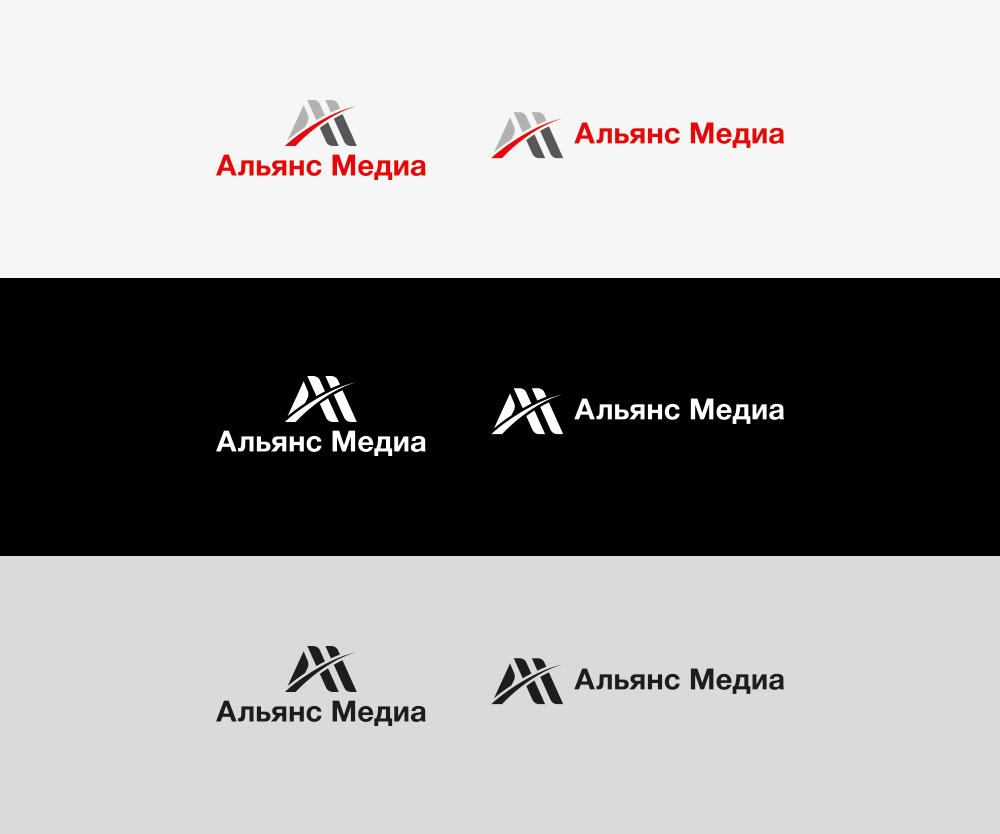 Создать логотип для компании фото f_2035aba85d46fac6.jpg