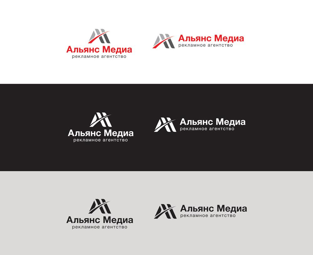 Создать логотип для компании фото f_2065aabf8d1f3c9f.jpg